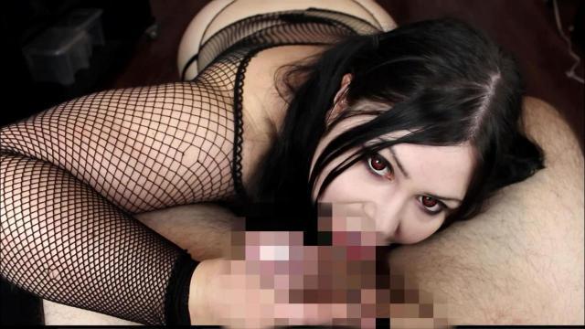 Vampire Slave Slut