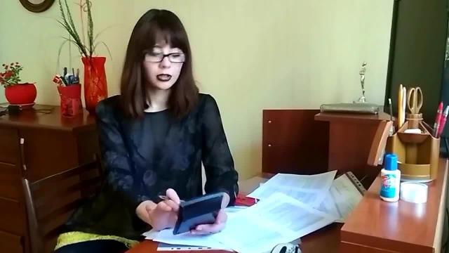Heiße Sekretärin