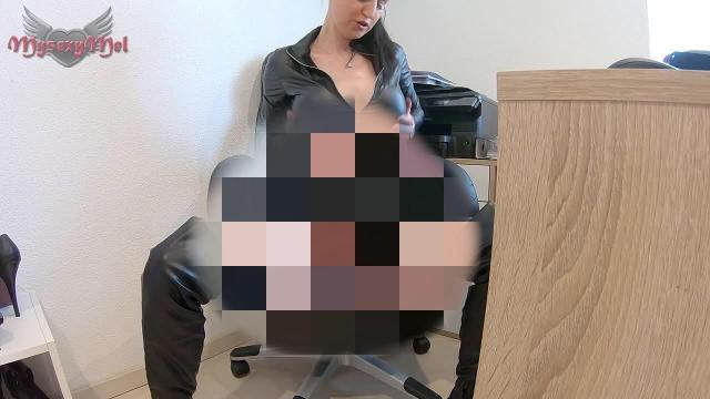 Versauter Leder FOTZEN TALK im Büro
